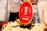 Lukoil Corporate Event (21)