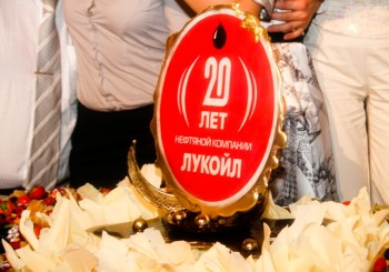 Lukoil Corporate Event (21)