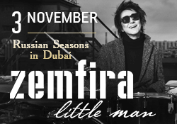 "ZEMFIRA ""Little Man"" in Dubai 2016"