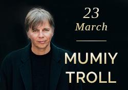 Mumiy Troll in Dubai 2017