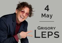 Grigory Leps 2017