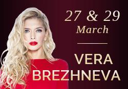 Vera Brezhneva Dubai 2017